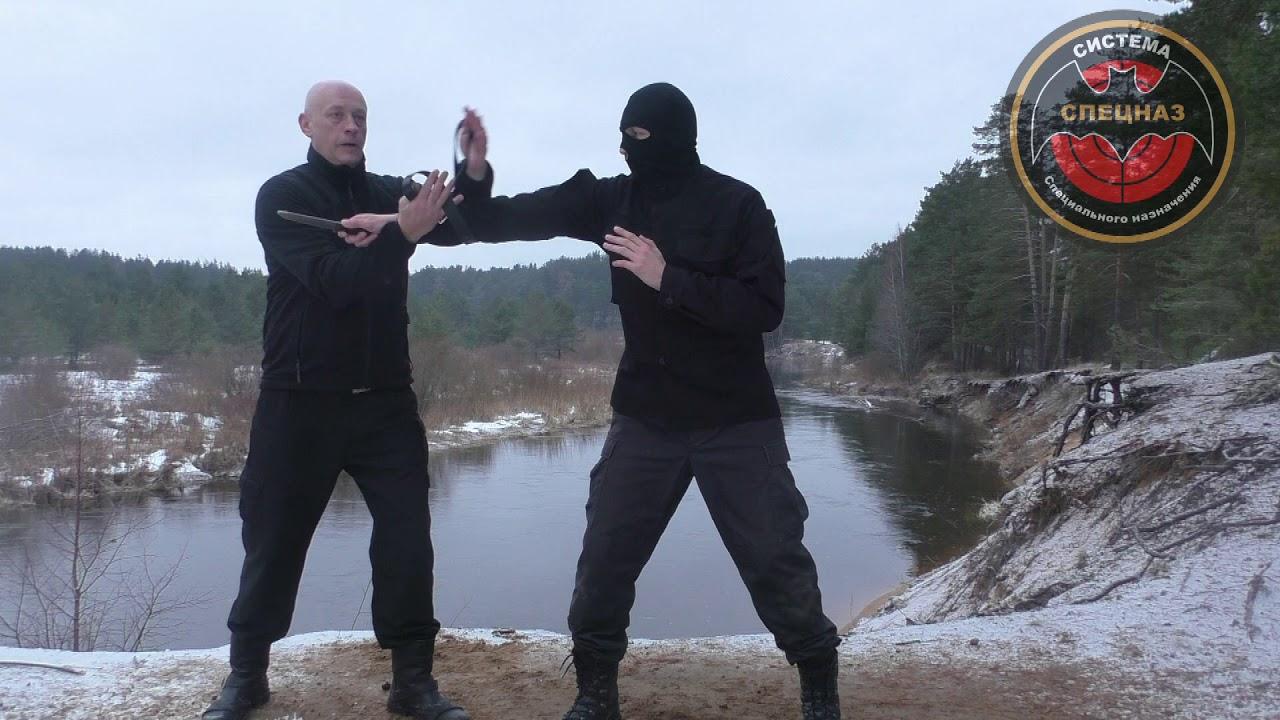 Вадим Старов Самооборона