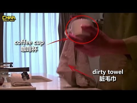 What happens to your glass in the bathroom when you stay in a luxury hotel in China 中国五星级酒店用脏毛巾擦杯子