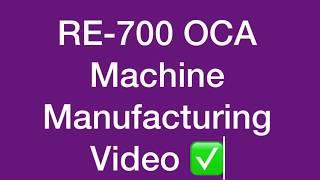 Baixar 2019 latest OCA Machine RE-700 Manufacturing Video :)