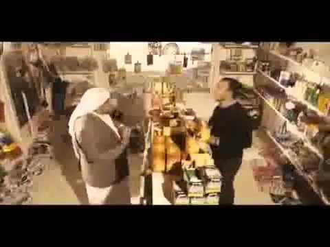 film masla7a
