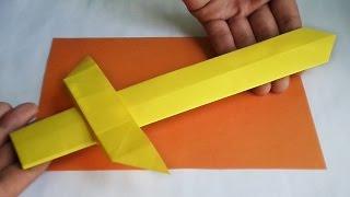 оригами меч гладиатора, как сделать оригами меч // origami sword gladiator(оригами меч гладиатора, как сделать оригами меч, оригами меч из бумаги, Origami gladiator sword, how to make an origami sword, the..., 2016-08-27T12:35:55.000Z)