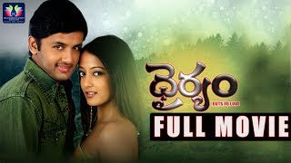 Dhairyam Telugu Full Movie || Nithiin || Raima Sen || Teja || Telugu Full Screen