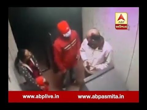 Indore : Man Threaten To Couple And Robbery Of Money In ATM, Watch CCTV