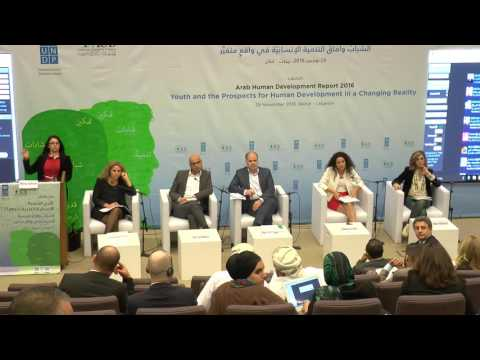 Session 4 of the launch of the Arab Human Development Report 2016