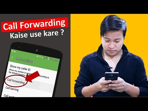 What is Call Forwarding ? How to use and Activate deactivate ? Call Divert kya hai kaise kare Mp3