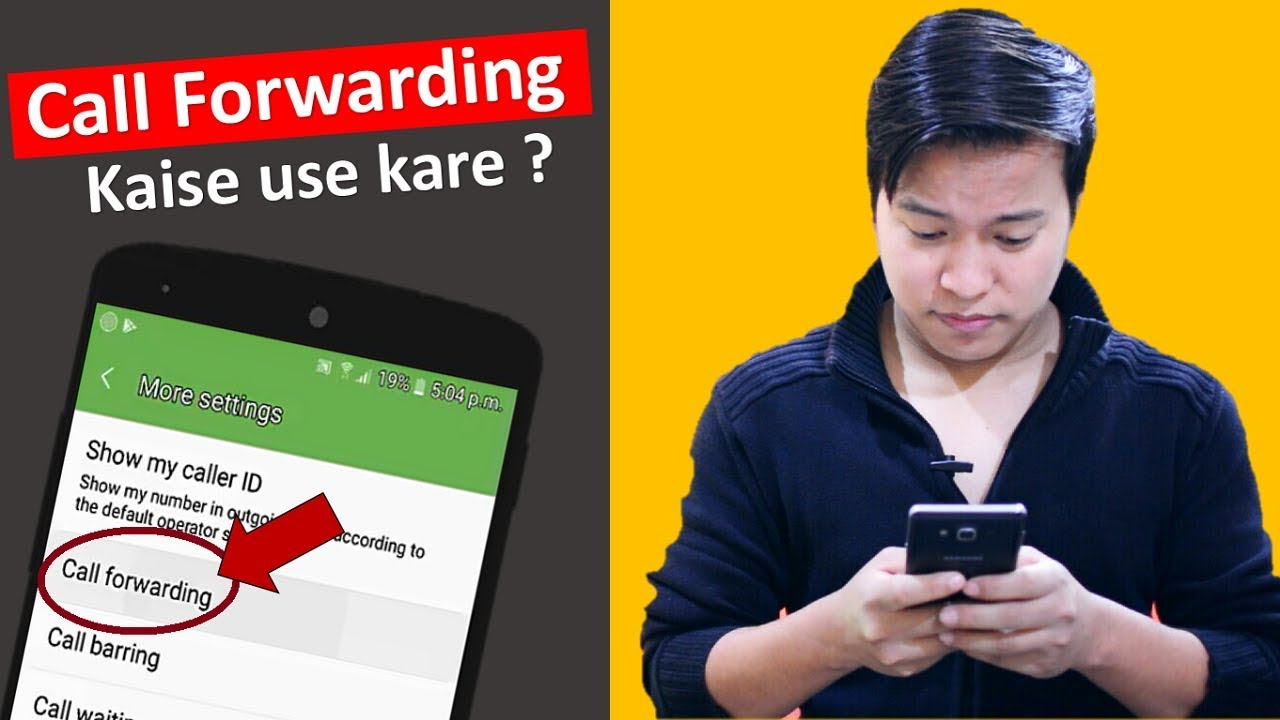 Call barring meaning in kannada