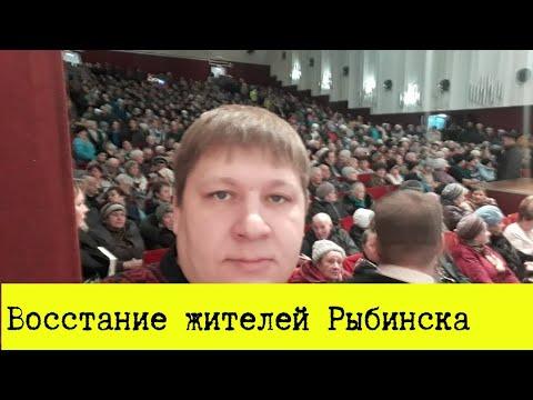 Восстание жителей Рыбинска. Вместо детского садика тюрьма.