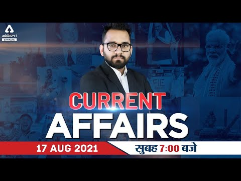 17th August Current Affairs 2021 | Current Affairs Today | Daily Current Affairs 2021 #Adda247