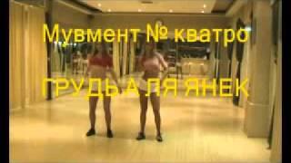 Видео словарь по реггетону