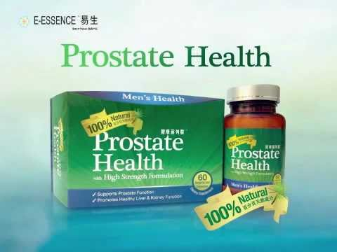 Enlarged Prostate Natural Herbal Remedies