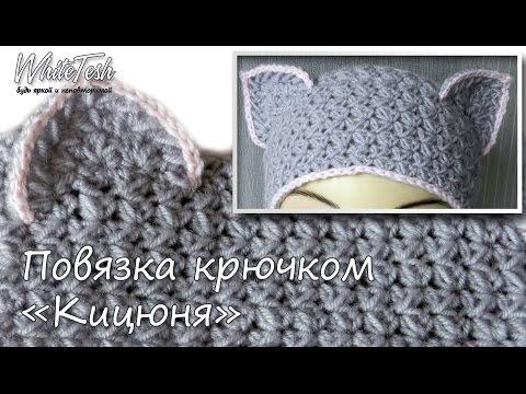Производство и оптовая продажа шапок и шарфов