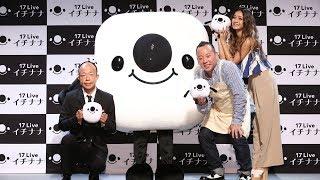 お笑い芸人・バイきんぐ(小峠英二&西村瑞樹)が、緊急記者会見を6月18...