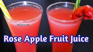 Rose Apple Fruit Juice | Chambakka Juice Recipe | जामरूल रेसिपी - summer special juice