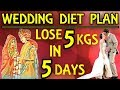 Bridal Diet Plan For Weight Loss | Lose Weight 5 Kgs in 5 Days with Wedding Diet Plan
