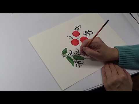 Хохлома Уроки росписи