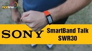 sony Smartband Talk SWR30. Обзор