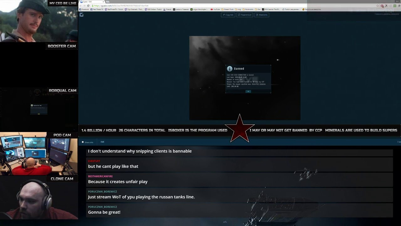 EVE Online : ISBoxer getting banned on LiveStream - YouTube