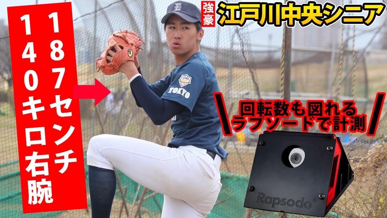 高校野球 注目選手 2022