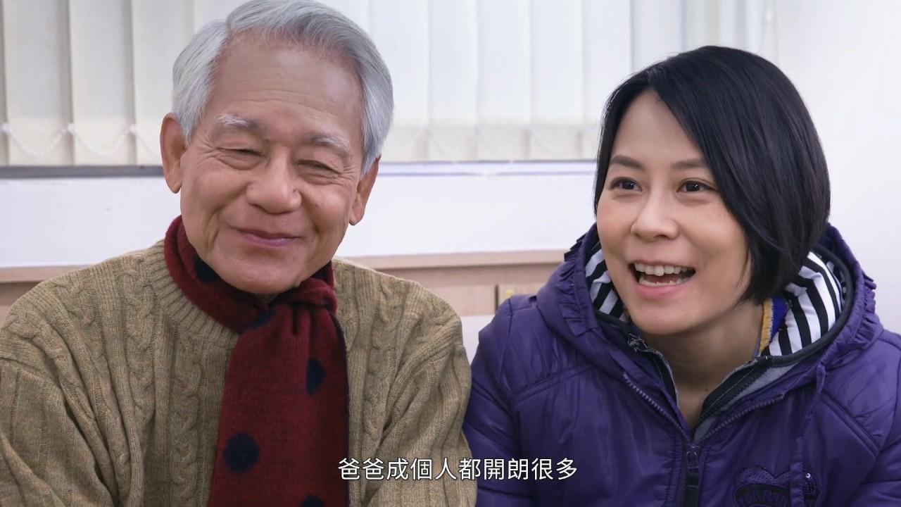 智友醫社同行計劃 Dementia Community Support Scheme 5 min version - YouTube