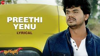 Preethi Yenu Lyrical Star Kannadiga Manjunath V R & Shalini Bhat Pavan Partha And Esha Suchi