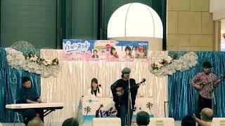 2017年11月23日(木・祝)勤労感謝の日 FM沖縄「ハッピーアイランドスペ...