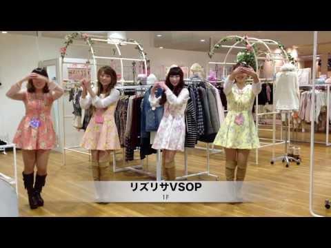 恋するフォーチュンクッキー 「ヒロロ」STAFF Ver.動画|青森県弘前市の新観光名所!