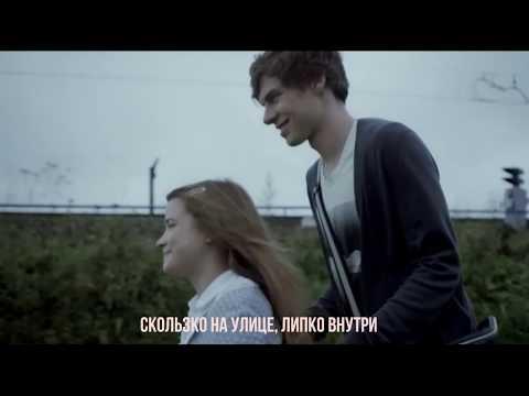 Music video Алина Орлова - Лихорадка