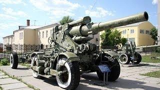 Howitzer B-4.