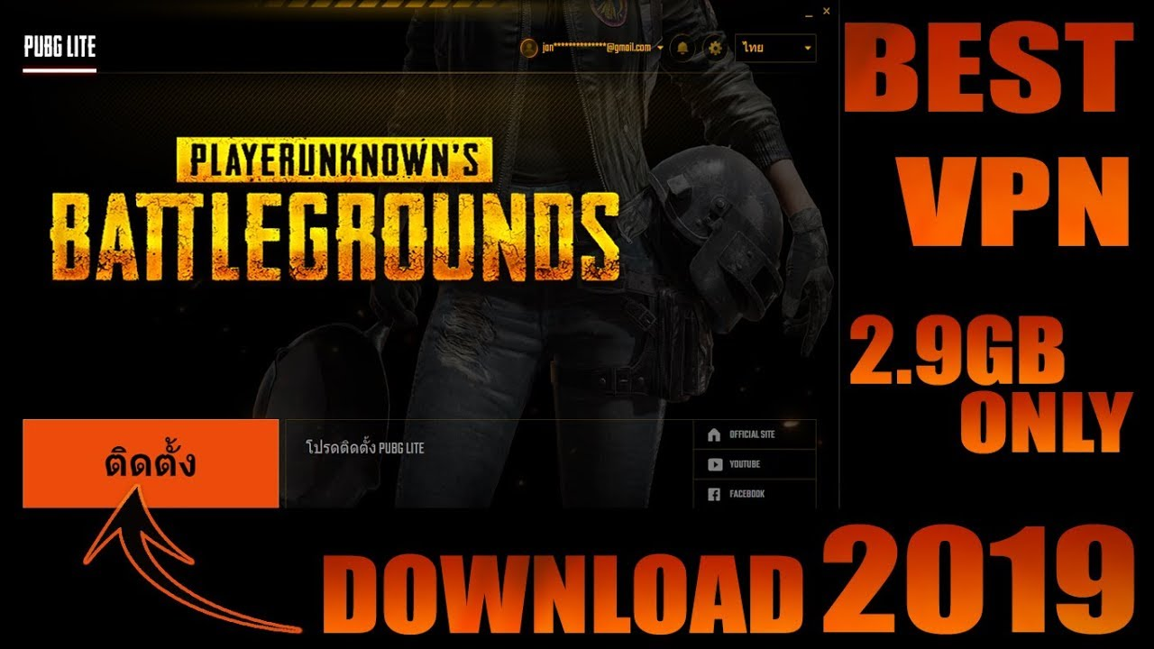 How to Download PUBG Lite PC | Play in Any Country | Best Thailand VPN