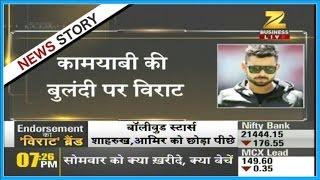 Virat Kohli increases his fees for endorsements