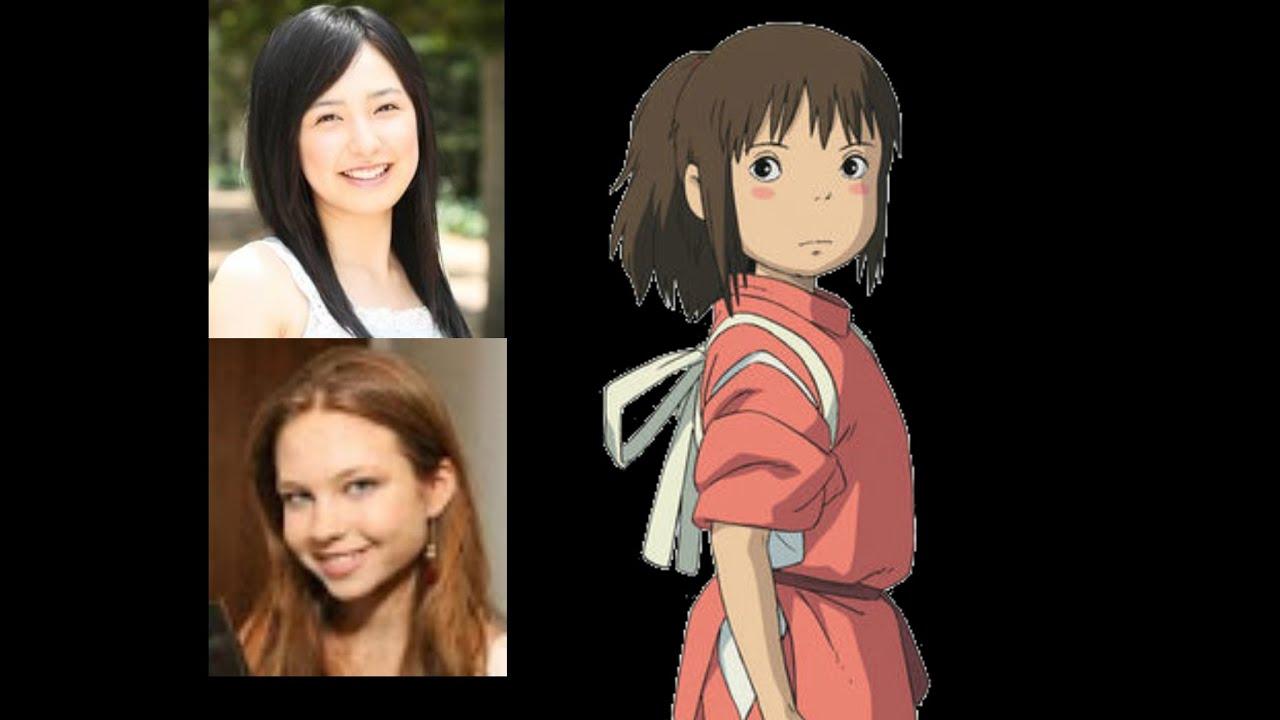 Anime Voice Comparison Chihiro Ogino Spirited Away Youtube