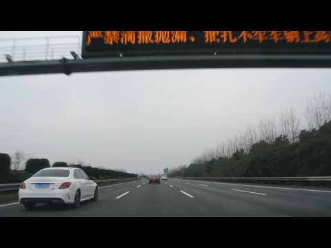 20170130_Driving from Shaoxing to Ningbo on G92 Hangzhou Bay