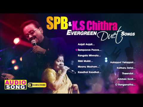 SPB KS Chithra Evergreen Tamil Hits | Audio Jukebox | SPB KS Chithra Duet Songs | Music Master