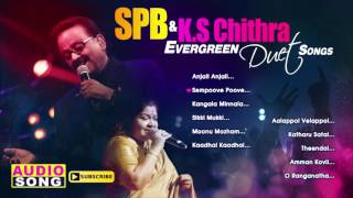 SPB KS Chithra Evergreen Tamil Hits | Audio Jukebox | SPB KS Chithra Duet Songs | Music Master