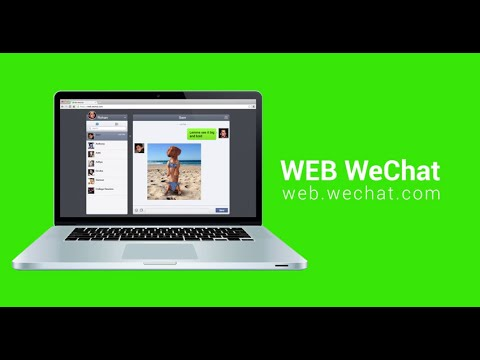 WeChat Quickies: Access WeChat on PC with Web WeChat