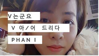 Tiếng Hàn Sơ Cấp 1 Online Day 28/30 PHẦN I: Ngân hàng