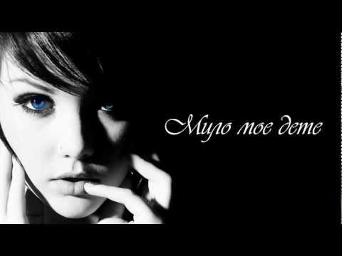 Gun's and Roses - Sweet Child O' Mine (lyrics+бг превод)