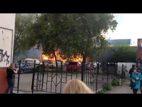 пожар  в магнитогорске