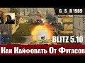 WoT Blitz - Зачем я выкупил Centurion 7/1. Разбор сложного танка - World of Tanks Blitz (WoTB)