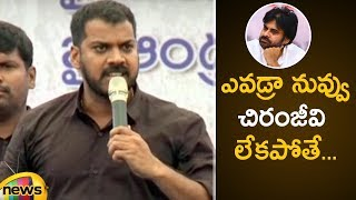 YCP MLA Anil Kumar Yadav Sensational Comments On Pawan Kalyan  | YSRCP Vs Janasena | Mango News