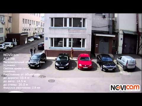 видео: novicam ac13w день