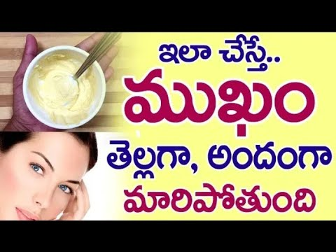 2 Beauty Tips For Skin Whitening   Superb Glowing Skin