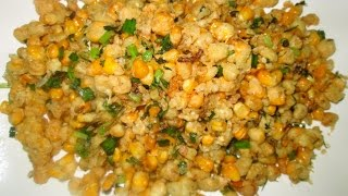 Crispy Corn Recipe(Snack Recipe with Corn)