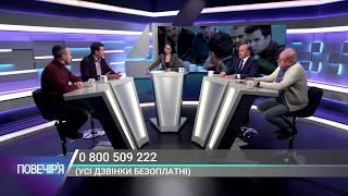 Володимир Пилипенко про перезавантаження ЦВК, 11.10.2019