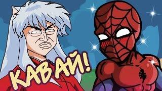Человек-Паук в Кавай Мире   Spiderman in the Kawaii World (Русская Озвучка)