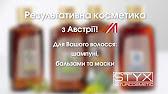 Качество продукции NSP (БАД и лечебной косметики) - здоровье .