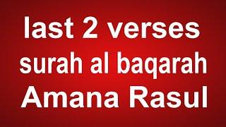 last 2 verses  surah al baqarah  Amana Rasul