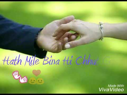 Dil Judge Bina Tut Gye Song Download Mp3 - COVERSONG