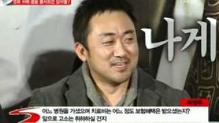 [Y-STAR] 'ma dong suk', Injury of heart ('부상투혼' 마동석,  때리는 사람 걱정?)