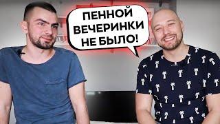 ВЛАДИМИР МАРКОНИ о ЛИГАРЕМОНТА и его новой квартире!